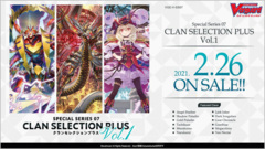 CFV-V-SS07 CLAN SELECTION PLUS Vol.1 (English) Cardfight Vanguard Special Booster  Case [16 Boxes] * PRE-ORDER Ships Feb.26
