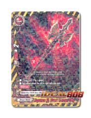 Supreme Ji, Asura Demon Slay [H-BT04/0032EN R (FOIL)] English
