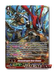 Chronodragon Gear Groovy - G-CB04/S02EN - SP