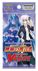 CFV-EB07 Mystical Magus (English) Cardfight Vanguard Extra Booster Pack