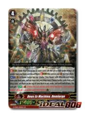 Deus Ex Machina, Demiurge - G-CB04/001EN - GR