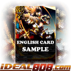 Lightkeeper Dragon [X-BT01A-CP01/0051EN C] English