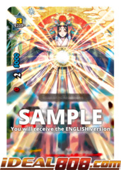Electrodeity of Light, Amaterasu [S-UB02/0002EN RRR (FOIL)] English