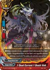 † Dead Current † Death Volt [S-BT01A-CP01/0029EN C (Regular)] English