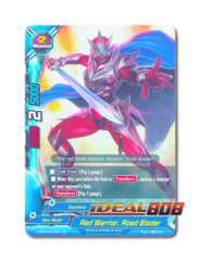 Red Warrior, Road Blader - H-EB01/0012 - RR