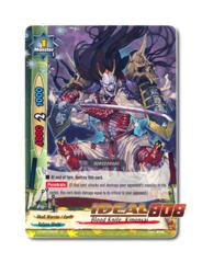 Blood Knife, Kimensai - BT02/0060EN (U) Uncommon
