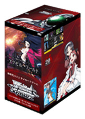 Accel World -Infinite∞Burst-  (Japanese) Weiss Schwarz Booster Box
