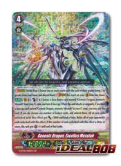 Genesis Dragon, Excelics Messiah - G-BT05/001EN - GR