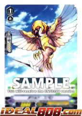 Bowled Sparrow - V-BT03/061EN - C