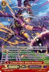 Great Titlist, Villain Verminous - V-SS05/S16EN - SR (Super Rare)