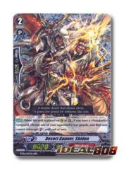 Desert Gunner, Shiden - BT06/S07EN - SP (Special Parallel)