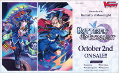 CFV-V-BT09 Butterfly d'Moonlight (English) Cardfight Vanguard V-Booster  Case [20 Boxes] * PRE-ORDER Ships Oct.02