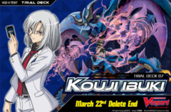 CFV-V-TD07 Kouji Ibuki (English) Cardfight Vanguard V-Trial  Deck Box [Contains 6 Decks]