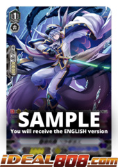 Blue Wave Soldier Senior, Beragios - V-BT11/SP21EN - SP (Special Parallel)