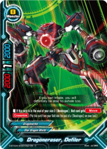 Dragoneraser, Defiler [D-BT02A-SS02/0021EN C] English