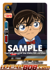 Canvassing the Area, Conan Edogawa [S-UB-C01/0043EN U (FOIL)] English