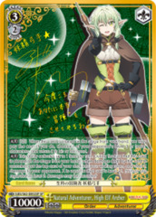 Natural Adventurer, High Elf Archer [GBS/S63-E002SP SP (SIGNED FOIL)] English