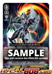 Majesty Lord Blaster - V-SS04/001EN (Regular - VR)