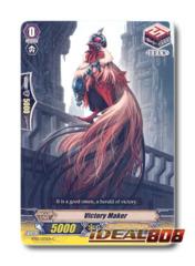 Victory Maker - BT03/075EN - C