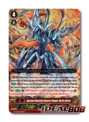 Supreme Heavenly Emperor Dragon, Vortex Desire - G-LD02/002EN - RRR