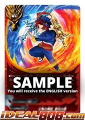 Fifth Omni Sword Skill, Style of Blue Flame [S-UB05/0041EN U (FOIL)] English
