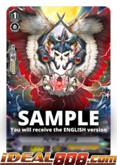 Abyssal Owl - V-BT10/019EN - RR