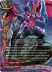Spawn of the Demonic Dragon, Haarid [X2-BT01A-SS01/0023EN RR (FOIL)] English