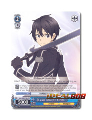 《Lead Group》 Kirito [SAO/S20-E102 TD] English
