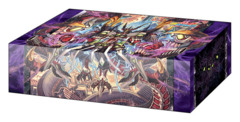 Future Card Buddyfight [Vile Demonic Dragon, Vanity Husk Destroyer] Vol.261 Bushiroad Storage Box [#4573414739904]