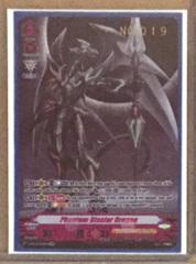 Phantom Blaster Dragon [#019] - V-BT02/SV01EN - SVR [Serial Numbered: No.019]