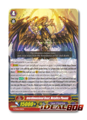 Interdimensional Beast, Metallica Phoenix - G-TD06/001EN - TD (common ver.)