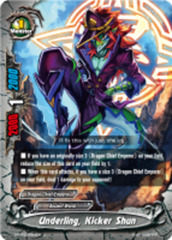Underling, Kicker Shun [D-BT02/0064EN U (FOIL)] English