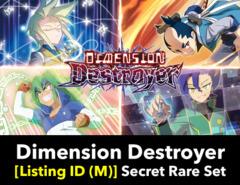 # Dimension Destroyer [S-BT02 Listing ID (M)] Secret Rare Collection [Includes 1 of each Secret (15 cards)]