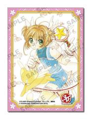 NewType Cover - Cardcaptor Sakura [Sakura Kinomoto] Kadokawa Large Sleeves (60ct)