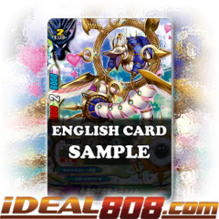 Eternal Guardian Dragon, Aettir [X-BT01A-CP02/0005EN RRR (FOIL)] English