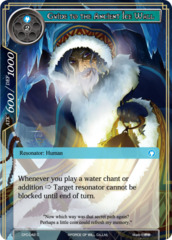 Guide to the Ancient Ice Wall [CFC-042 C (Foil)] English