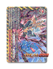 True Ultimate Battle Skill, GIGA Demon Slay [H-BT04/0033EN R (FOIL)] English