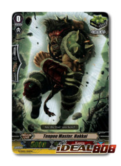 Tenpou Master, Hakkai - G-LD02/014EN - RRR