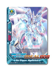 Star Dragoner, Magellaclouds [D-BT01/0116EN C] English
