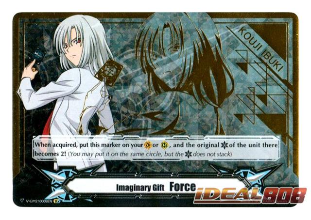 ▽ Imaginary Gift Marker II [Force II] Kouji Ibuki - V-GM2/0008EN - SCR (Hot Stamp) [V-EB07]