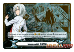 ▽ Imaginary Gift Marker II [Force II] Kouji Ibuki - V-GM2/0008EN - SCR (Hot Stamp) [V-EB07]