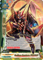 Steelframe Swordsman, KUROGANE [S-BT02/0003EN RRR (FOIL)] English