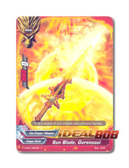 Sun Blade, Gurensoul [D-BT01/0094EN C (FOIL)] English