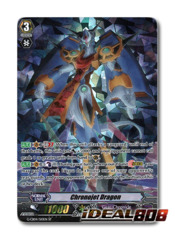 Chronojet Dragon - G-CB04/S10EN - SP