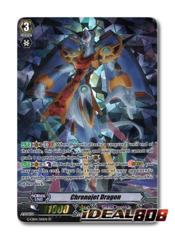 Chronojet Dragon - G-CB04/S10EN - SP