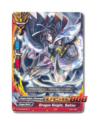 Dragon Knight, Saitou - BT03/0081EN (C) Common