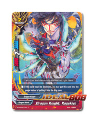 Dragon Knight, Kagekiyo - BT03/0077EN (C) Common