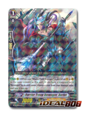 Barrier Troop Revenger, Dorint - BT12/021EN - R