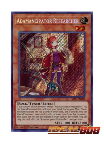 Yugioh ADAMANCIPATOR RESEARCHER SESL-EN002 1st Edition Secret Rare Brand New!