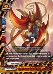 Eighth Omni Duel Dragon, Zubanell [D-BT02A/0014EN C] English